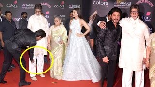 Shahrukh Shows Respect To Amitabh Bachchan By Touching His FEET In Public At Stardust Awards 2017
