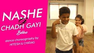 Nashe Si Chadh Gayi - Song | Befikre | ft. YOGYA & RAJAT.