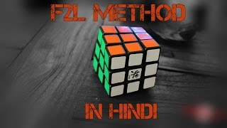 How to solve rubiks cube very fast in hindi(Under 30 seconds):-Part 1(F2L Method)