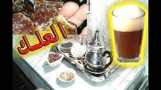 أسرار العلك و فوائده الصحية والجمالية😍طريقة تحضير الشاي الصحراوي بالعلك مع صديقتي