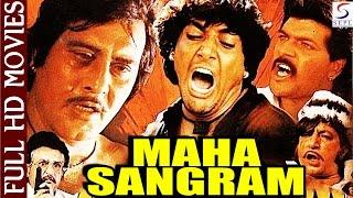 Maha Sangram | Govinda, Madhuri Dixit, Vinod Khanna | 1990 | HD