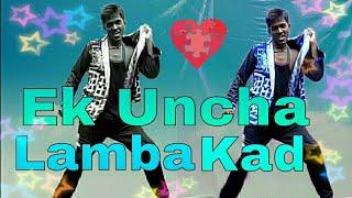 Ek Uncha lamba kad! Welcome