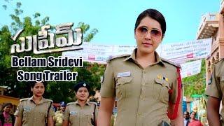 Supreme Movie Bellam Sridevi Song Trailer | Sai Dharam Tej, Rashi Khanna