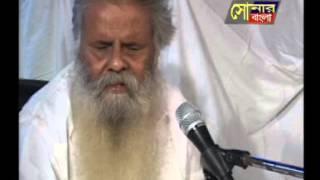 sonar bangla channel sadhu baba february 8 2016