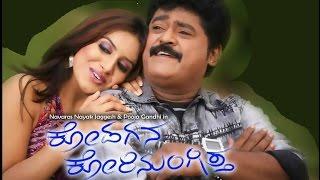 Kannada Full HD Comedy Movie Kodagana Koli Nungittha | Jaggesh, Pooja Gandhi, Sharan, Sadhu Kokila