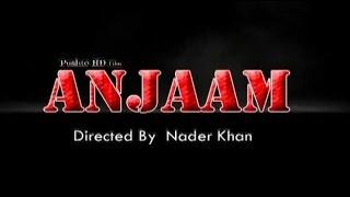 Shahid Khan,New Pashto Movie Trailer - ANJAAM 2017