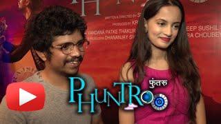 Phuntroo Trailer Launch | Ketaki Mategaonkar & Madan Deodhar Exclusive Interview | Marathi Movie