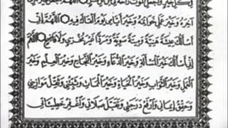 دعاء ختم القرآن الكريم بصوت واضح