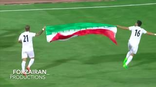 """This is Iran""