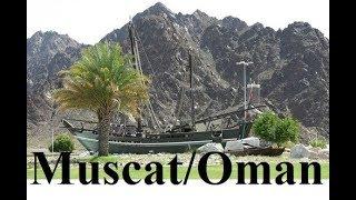 Oman/Muscat/Al Bustan  Part 42