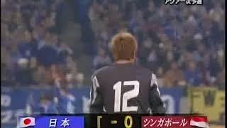 QWC 2006 Japan vs. Singapore 1-0 (17.11.2004)
