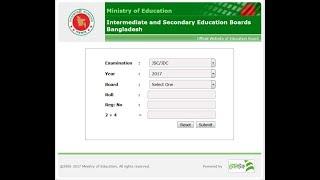 জেএসসি ও জেডিসি রেজাল্ট পরীক্ষার ফলাফল ২০১৭ | www.educationboardresults.gov.bd