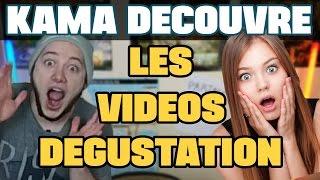 KAMA DÉCOUVRE LES VIDÉOS DEGUSTATION ! #3