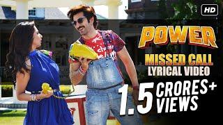 Missed Call | Lyrical Video | Power | পাওয়ার | Jeet | Sayantika | Jeet Gannguli | Rajiv Kumar | 2016