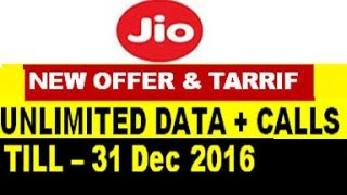 Jio New Offer : Unlimited 4g Data + Calls till 31st Dec 2016 on New Sim