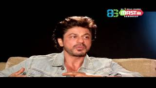 Shah Rukh Khan talks about Smuggling & Abram | Raees | See Taare Mastiii Mein