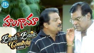 Hungama Movie Back 2 Back Comedy Scenes | Ali, Venu Madhav, Abhinayasri, Jyothi | Krishna Reddy