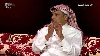 صالح الداوود - لم يذهب أي لاعب سعودي لكأس العالم لأجل التكريم وأنا متخوف من المنتخب #برنامج_الخيمة
