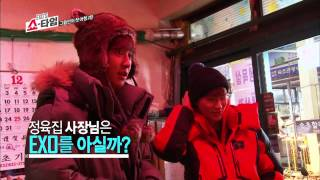 엑소의 쇼타임 - HD 엑소의 쇼타임 6회 EXO의 인지도 테스트 EXO'S Showtime ep.6 EXO Awareness TEST 認知度テスト