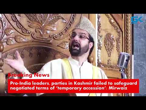 Xxx Mp4 Pro India Leaders Parties In Kashmir Failed To Safeguard Negotiated Terms Of 'temporary Accession' 3gp Sex