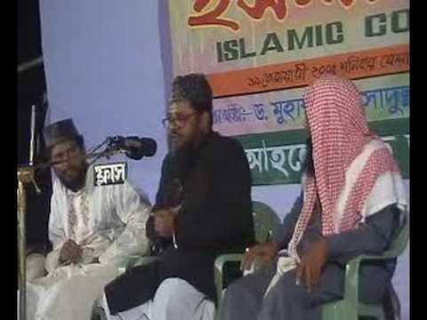 Dr. Asadullah Al-ghalib against Terrorism