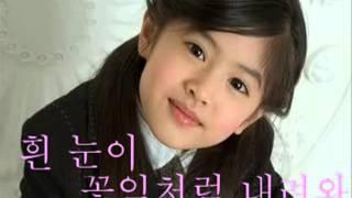 Love Song - 7 Princess (lyric korea)