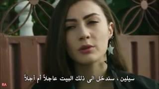 ALSEL & SAVNAZ   الحلقة 35 الجزء 1