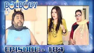 Bulbulay Ep 184 - ARY Digital Drama