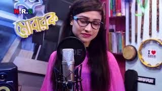 Eid Mubarak | Mithila | Topu | Bangla new song 2017