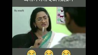 Bangla Natok Funny Scene only mona Is Real By Nishan Niloy