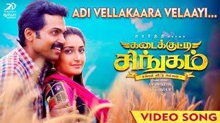 Kadaikutty Singam - Adivellakkaara Velaayi Video   Tamil Video   Karthi, Sayyeshaa   D. Imman