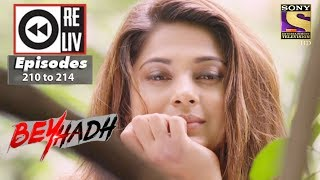 Weekly Reliv | Beyhadh | 31st July to 4th August 2017 | Episode 210 to 214