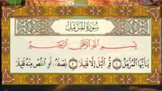 Murotal Al Qur'an Juz 29 - Qari Mekah (Syaikh As Sudais dan Syaikh Syuraim)