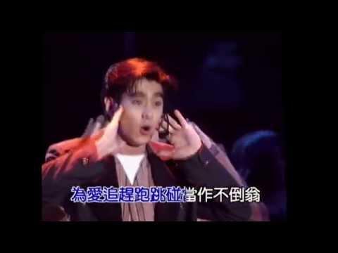 愛像一陣旋風  林志颖 暂别歌坛演唱会  超清版  Jimmy Lin - Love is like a  whirlwind