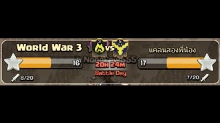 Ban vs Nz 1st test 3rd day