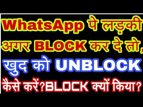 Xxx Mp4 WhatsApp Pe Ladki Block Kar De To Unblock Kaise Kare Block Hone Par Kya Kare Love Gems 3gp Sex