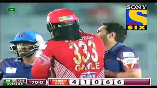 Chris Gayle and SHahid Afridi  BPL 2016 Best Cricket Moment
