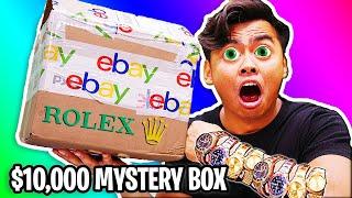 UNBOXING a $10,000 eBay Mystery Box (Mystery Safe FOUND!)