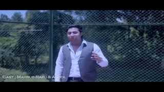 Toke Chara by Mahbub Razu & Chowra (Official Music Video-HD)