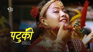 PATUKI | New Nepali Full Movie | 2018 | Ft. Rajani K.C, James B.C |2018|
