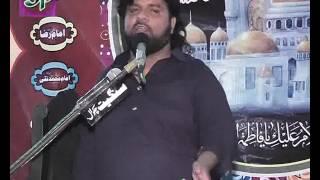 Shokat Raza Shokat Yeh hey shan e Fatima,as Majis Jalsa Jhamra Chakwal