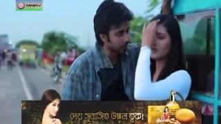 BANGLA NATOK HIGH ROMANTIC  MOVEMENT BETWEEN TWO GF