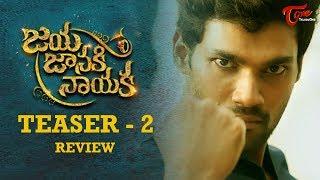 Jaya Janaki Nayaka 2nd Teaser Review | Bellamkonda Srinivas | Rakul Preet