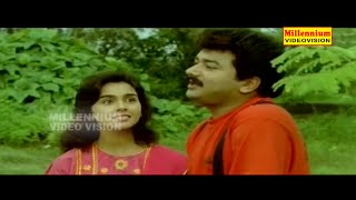 Hit Song | Janmaraagamanu Nee | Kilukkampetti |Malayalam Film Song