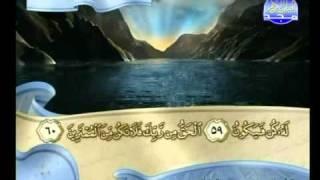 المصحف المجود المنوع | عبد الباسط والطبلاوي - الحزب ( 6 )