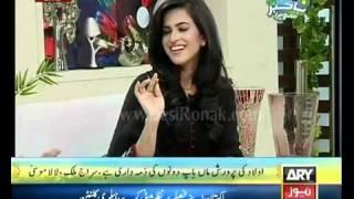 Agha Baheshti Ba Khabar Sawera ARY TV Part 02