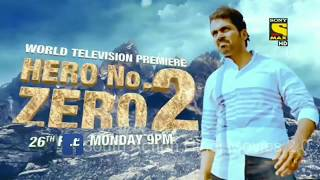 Exclusive Hero No Zero 2  2018 Hindi Promo First On Net Upload By SHDF