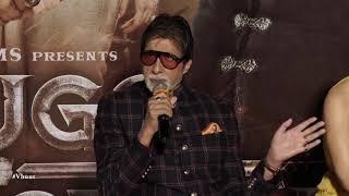 Amitabh Bachchan Threatens To Go Off Tumblr - बॉलीवुड की नई खबर - Latest Celebrity Gossip 2019