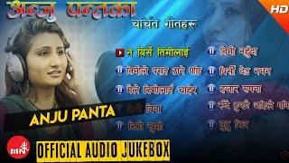 Anju Panta Audio JukeBox Best Songs Ever