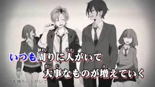 【ニコカラ】イノコリ先生【off vocal】